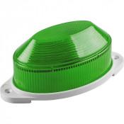 Уличный светодиодный светильник Feron STLB01 29897