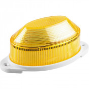 Уличный светодиодный светильник Feron STLB01 29898